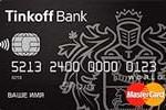 debit-black